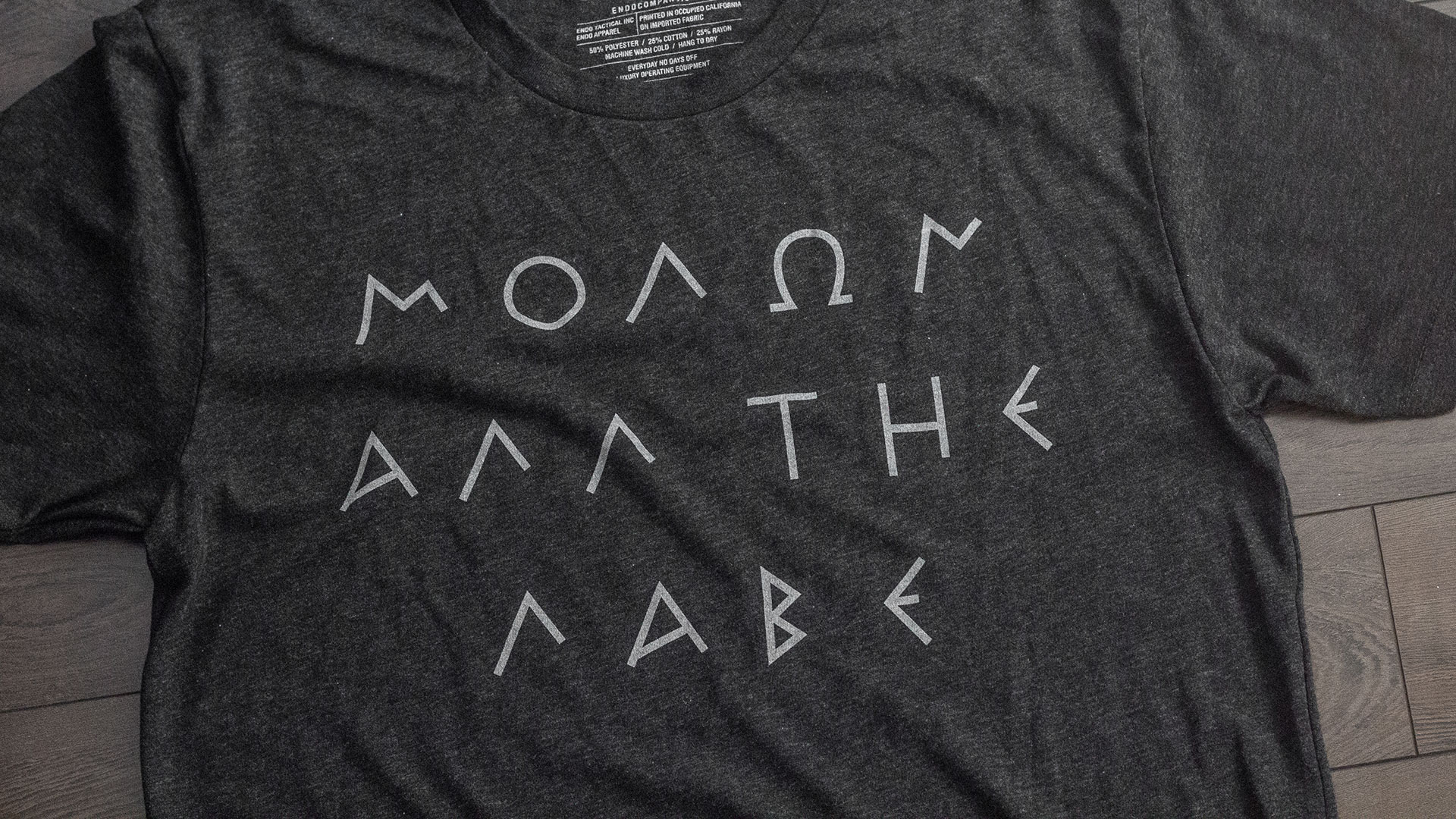 Molon All The Labe T-Shirt Detail 1