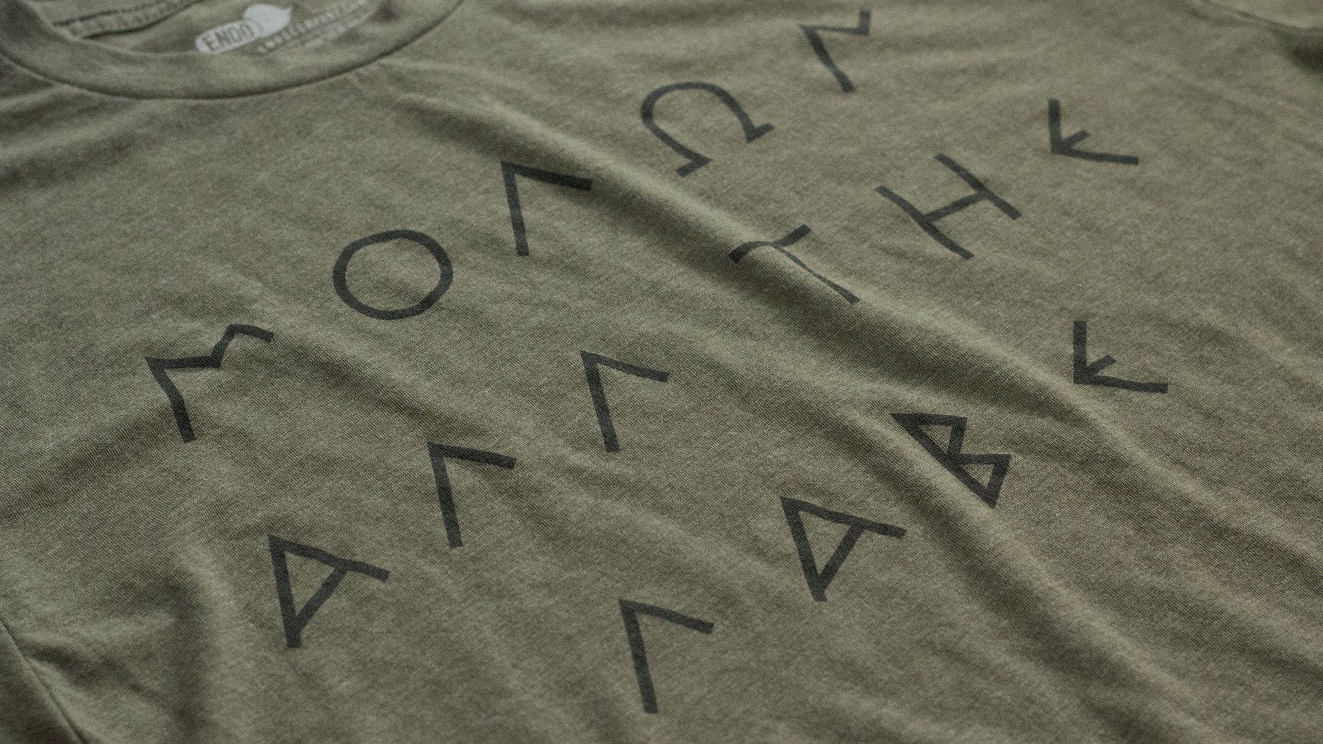 Molon All The Labe T-Shirt Detail 2 Olive
